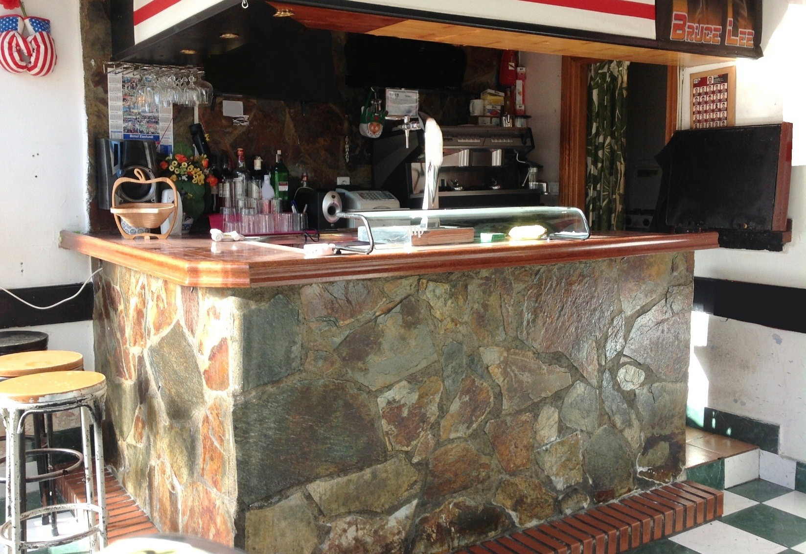 Bar Hamar