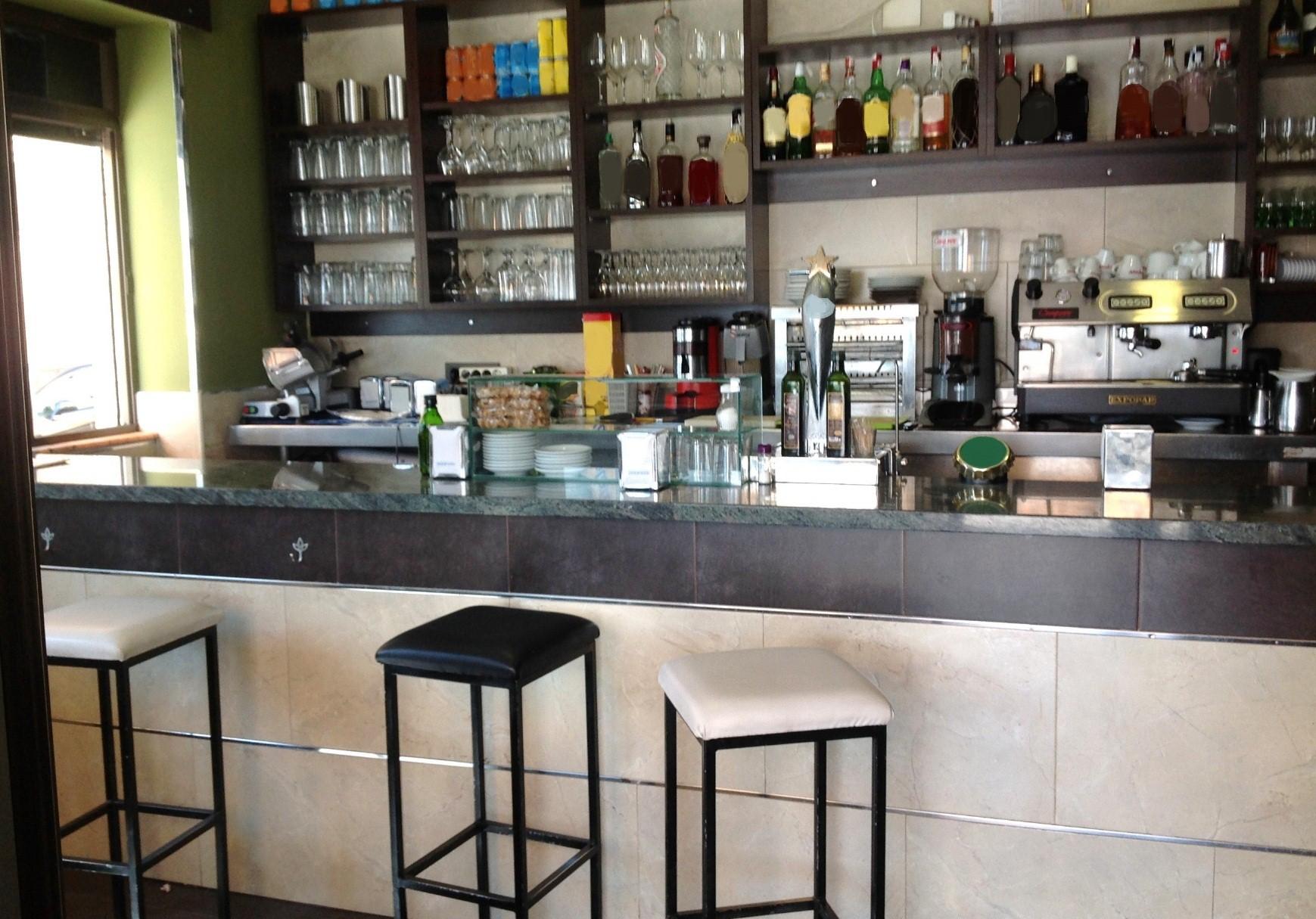 Bar El Metro