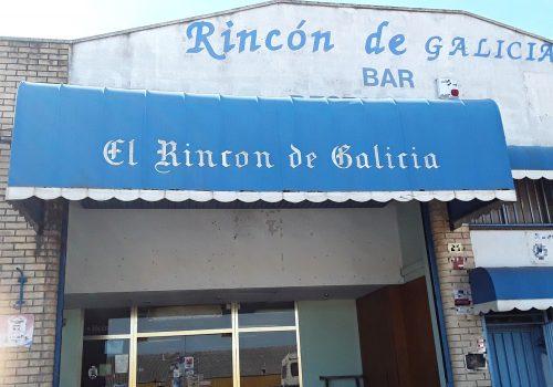 bar-en-alquiler-en-polinya-barcelona-en-poligono-1